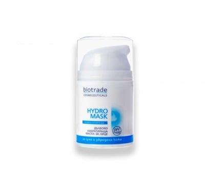 Hydro Mask - дълбоко хидратираща маска