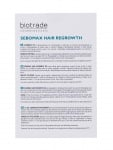 Sebomax Hair Regrowth стимулиращ гел за коса